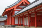 imperial palace kyoto - Travel Contests: November 7, 2018 - Japan, Norway, France, & more