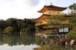 kinkakuji - Travel Contests: September 14, 2016 - Kyoto, France, California & more