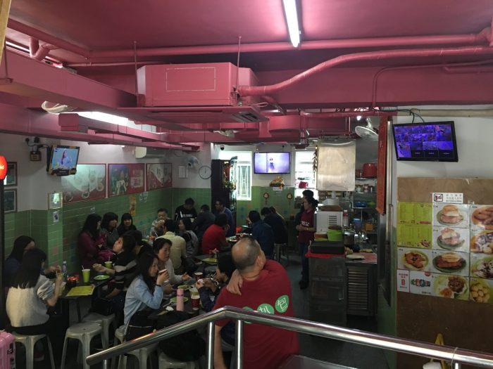 tai lei loi kei macau 700x525 - A day trip to Macau from Hong Kong