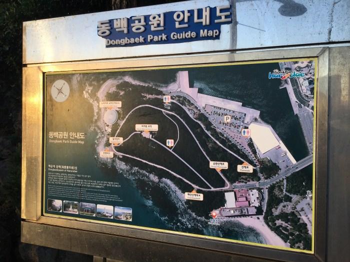 dongbaek park map 700x525 - A visit to Haeundae & Dongbaek Park in Busan, South Korea