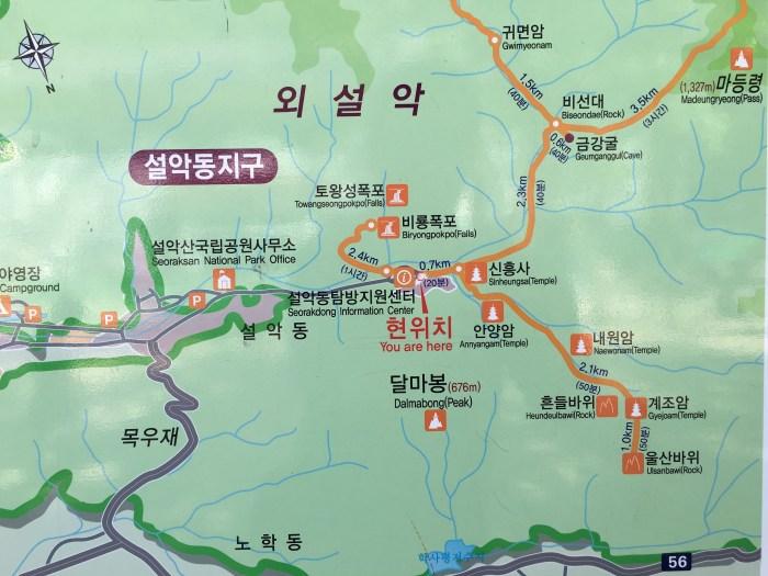 seoraksan national park map biseondae ulsanbawi biryongpokpo 700x525 - Hiking in Seoraksan National Park - Biseondae