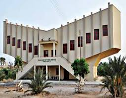 Public tertiary institutions begin defence of N213 billion 2017 TETfund projects