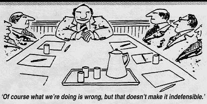 Image result for cartoon deceitful leadership