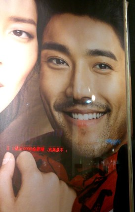 Siwon for H&M