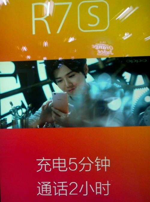 Luhan promoting Oppo phones on Shanghai metro