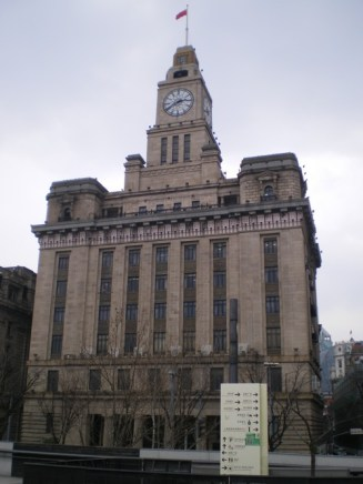 The Bund - The Customs House