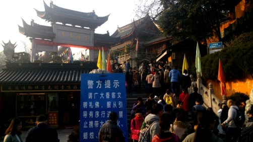 One of the Nanjing temples - also rammed with tourists.