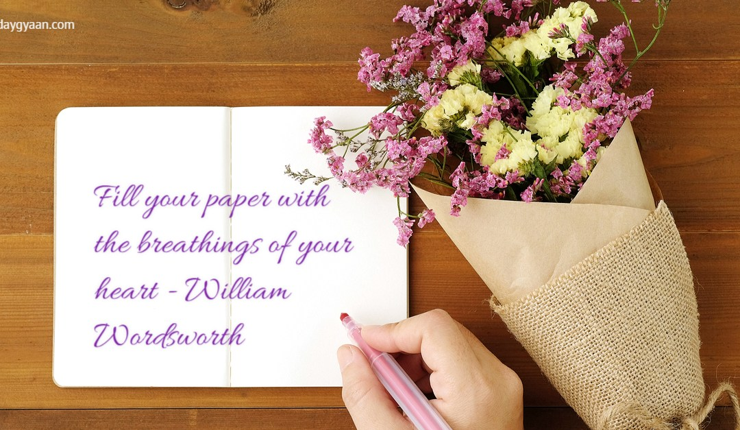 Write Your Heart Out With The Artist's Way #WYHO