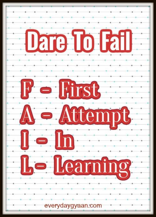 Dare To Fail #MondayMusings