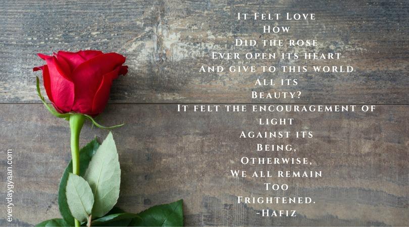 it-felt-love