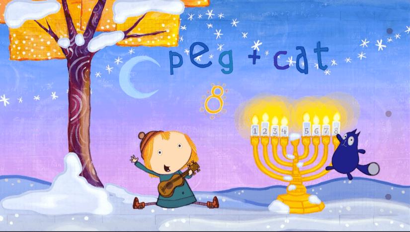Peg + Cat Hanukkah
