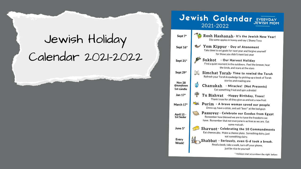 Jewish Holiday Calendar Header