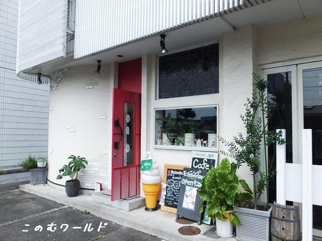 cafe de Truth(カフェドトゥルース)