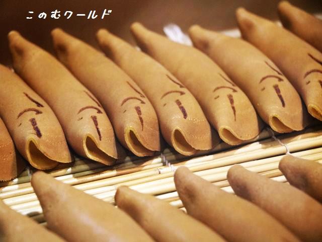 第27回お伊勢さんお菓子大博覧会