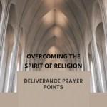 التغلب على روح الدين