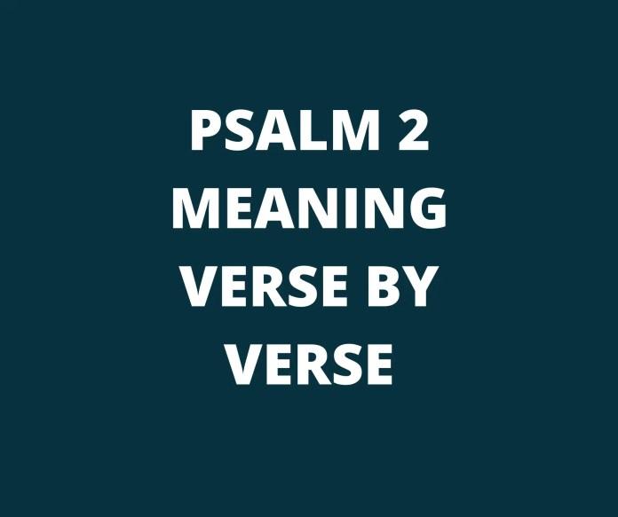 زبور 2 مان مراد معني وڃڻو پوندو