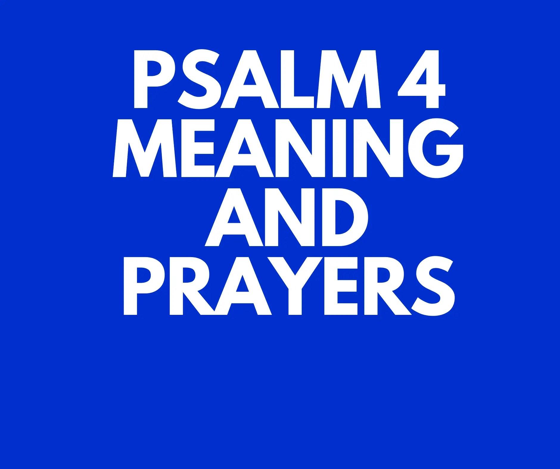 مزمور 4 صلاة من أجل المساعدة