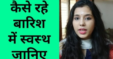 how to increase immunity in monsoon ll how to boost the immune system naturally ll
