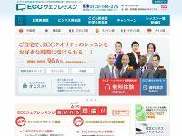 ecc-weblesson