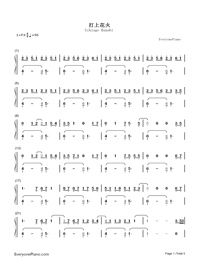 Daoko Uchiage Hanabi Lyrics : daoko, uchiage, hanabi, lyrics, Uchiage, Hanabi, Piano, Sheet, Music, Chords