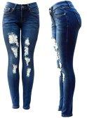 David-k Premium Blue Denim Stretch Jeans Destroy Skinny Ripped Distressed Pants (9)