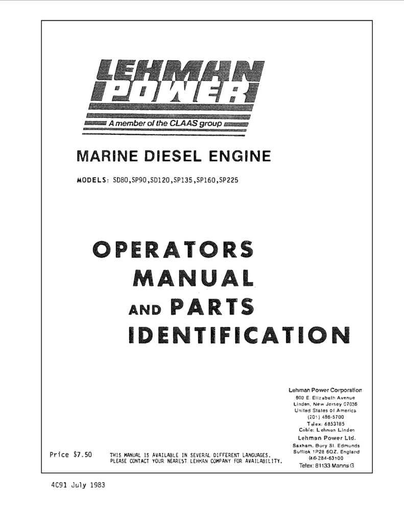 Lehman Operators Manual & Parts ID #4C91 (SD80, SP90