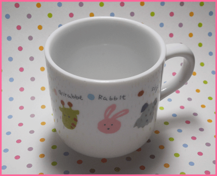 Value World: Kawaii Engrish Mug