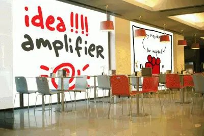 idea amplifier