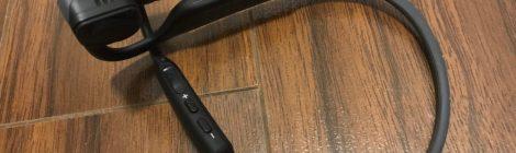 Gear Review: Aftershokz Trekz Titanium