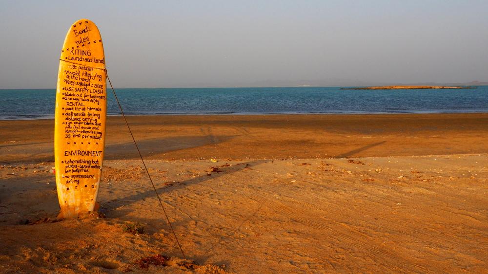 Strand auf Masirah Island im Oman
