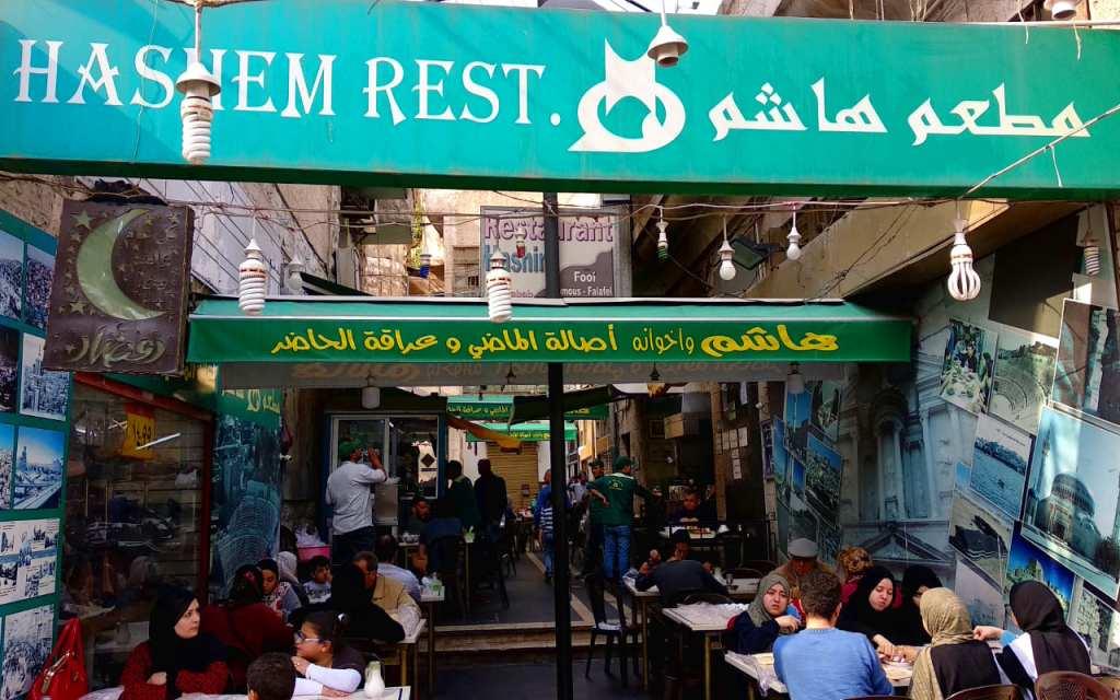 Das Hashem Restaurant in Amman