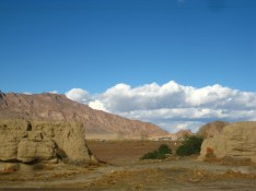 Remnants of the ancient wall around Khovd