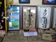 Mongol bichig calligraphy