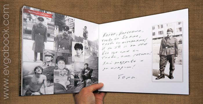 elena-book9