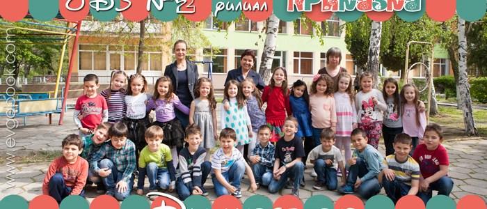 Фотокнига за детска градина Приказка – Димитровград