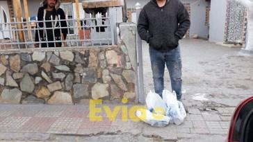 Δήμος Διρφύων Μεσσαπίων