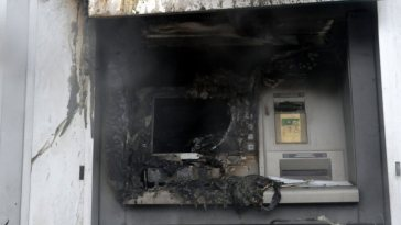 Αυλίδα: Άγνωστοι ανατίναξαν ATM τα ξημερώματα