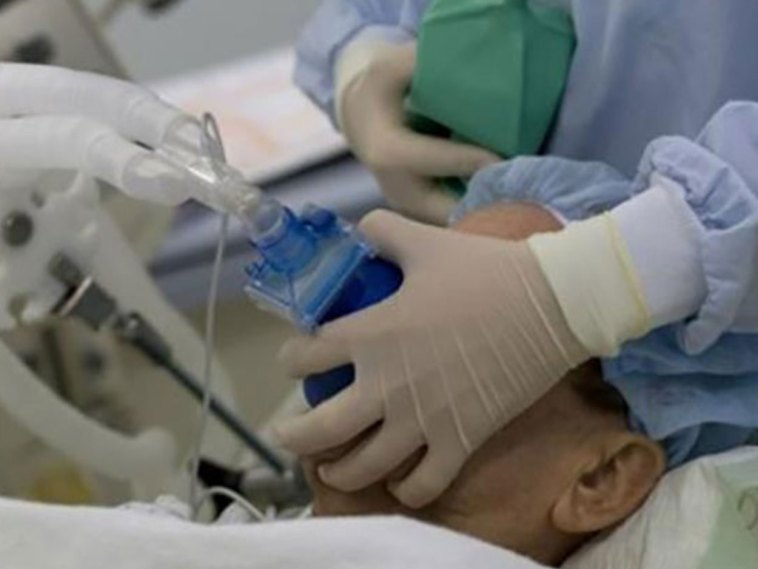 Ψαχνά Ευβοίας οδοντιάτρου Γεννηματάς
