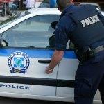 Σύλληψη Ναρκωτικά Ιστιαία - Eviathema.gr