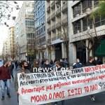 Συλλήψεις Κέντρο Αθήνας