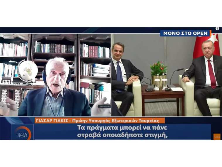 Γιασάρ Νάκις Ελληνοτουρκικά Συνέντευξη στο OPEN