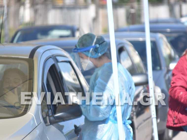 Rapid Test την Τετάρτη και Πέμπτη σε Χαλκίδα και Δήμο Διρφύων Μεσσαπίων