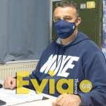 Γιώργος Κουλιάκης - Πρόεδρος Αστυνομικών Ευβοίας