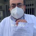Ιδιώτης γιατροί στα δημόσια νοσοκομεία
