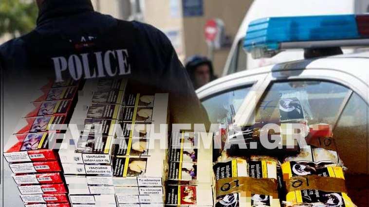 ΑΦΟΡΟΛΟΓΗΤΑ_ΧΑΛΚΙΔΑ - Ασφάλεια Σύλληψη