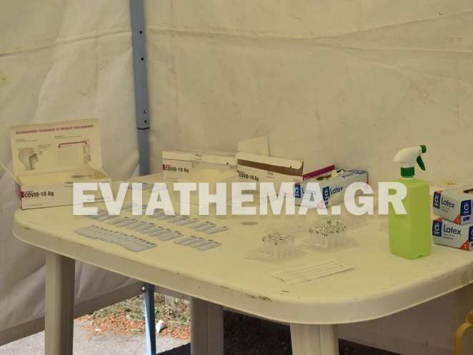 Νέα Αρτάκη: Τα αποτελέσματα των Rapid Test το μεσημέρι της Τρίτης 20/04