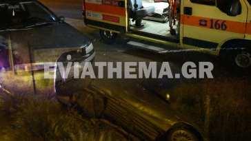 ΠΡΙΝ ΛΙΓΟ - Ψαχνά: Σοκαριστικό τροχαίο ατύχημα στον Κολοβρέχτη
