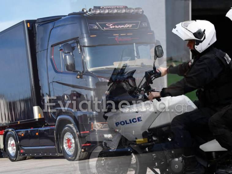 Χαλκίδα: Μεθυσμένος οδηγός νταλίκας