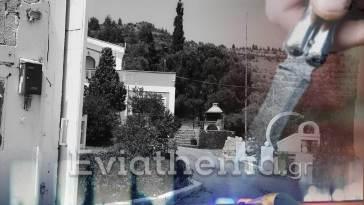 Εύβοια - Άγρια ληστεία στην Τριάδα