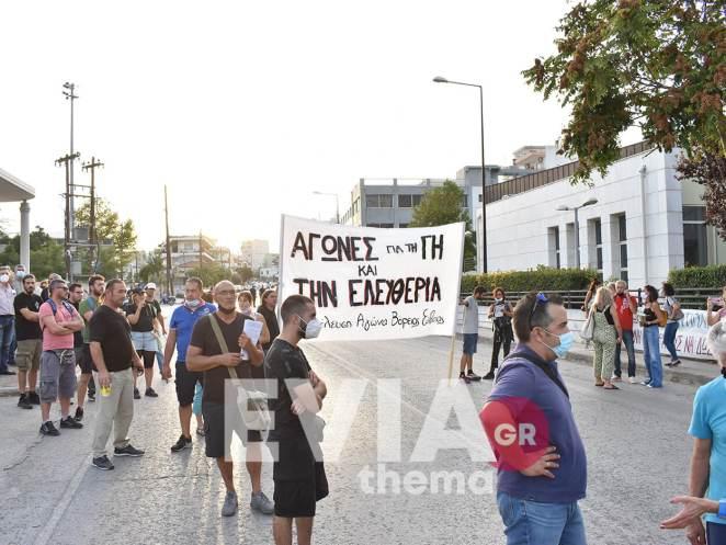 Χαλκίδα διαμαρτυρία για τους πληγέντες